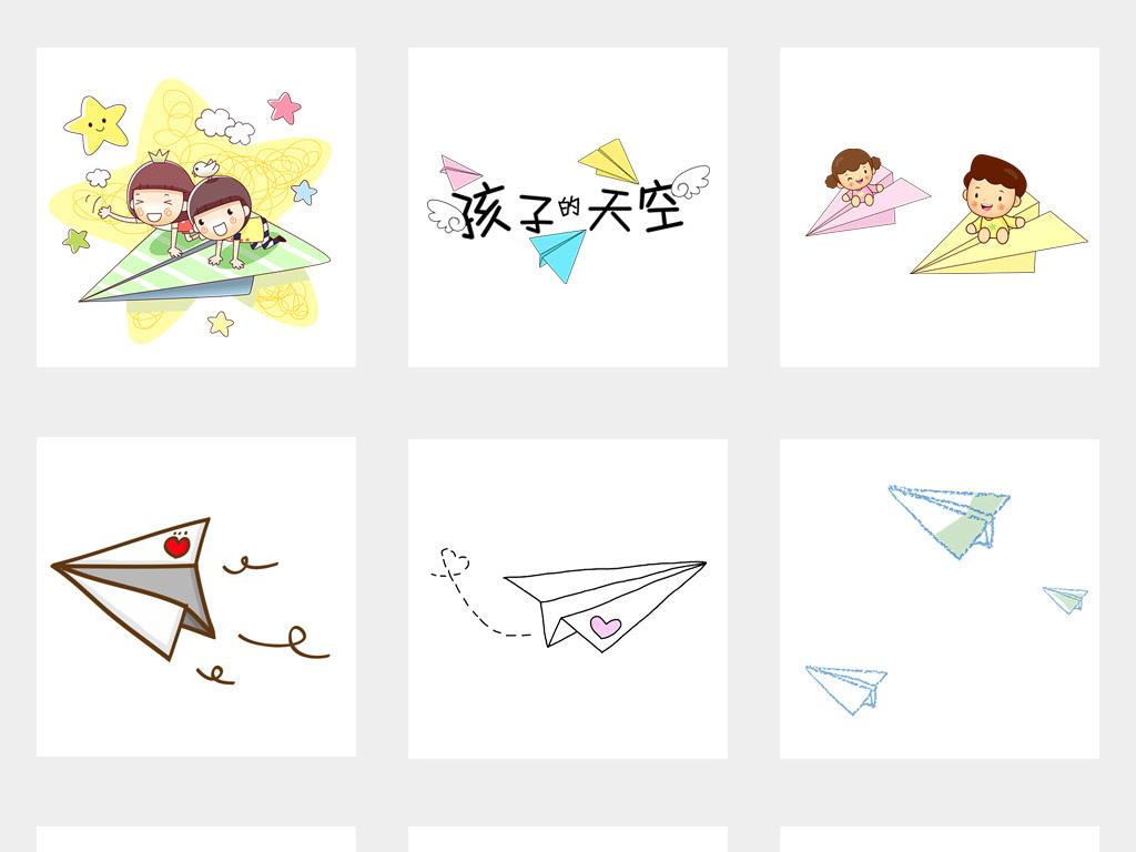 50款卡通手绘纸飞机飞行飞翔png免扣素材