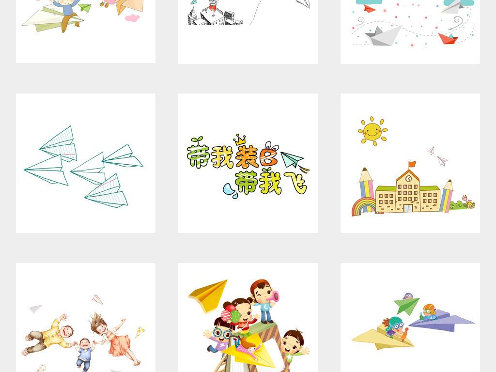 手绘卡通手绘素材卡通素材手绘飞机卡通飞机卡通手绘飞翔飞机飞行手绘