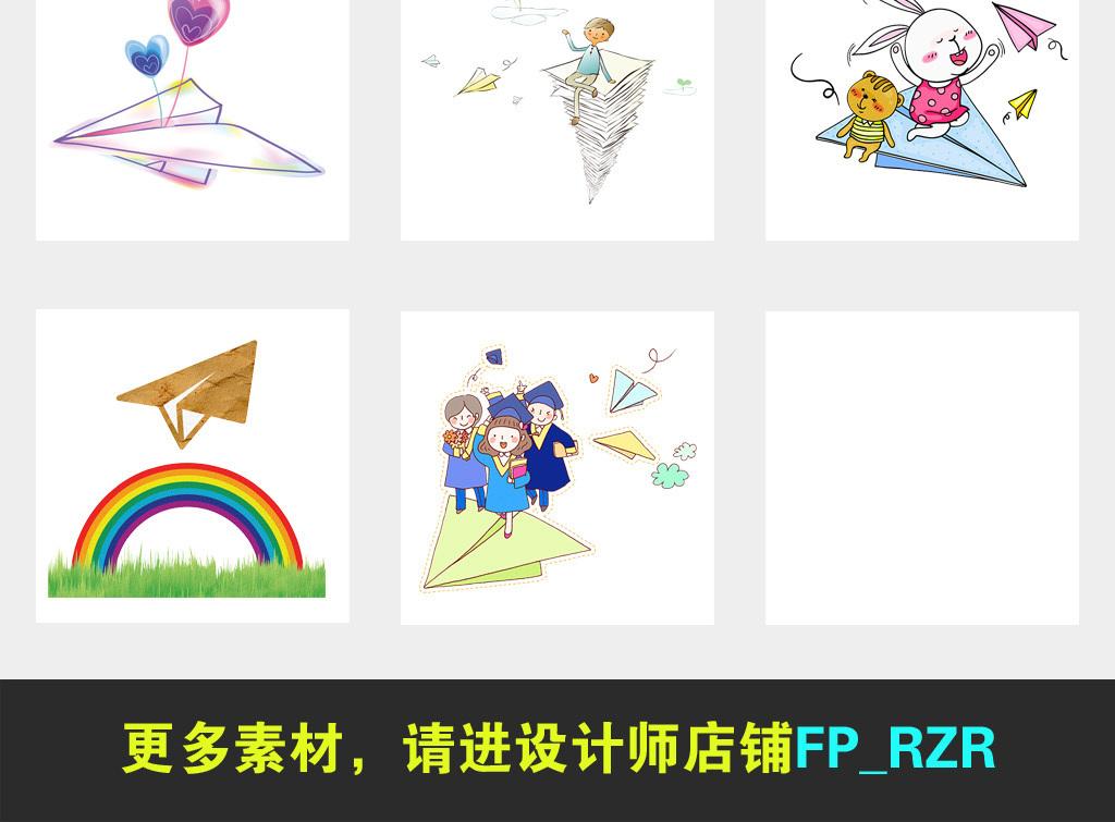 分享 :  我图网提供独家50款卡通手绘纸飞机飞行飞翔png免扣素材下载