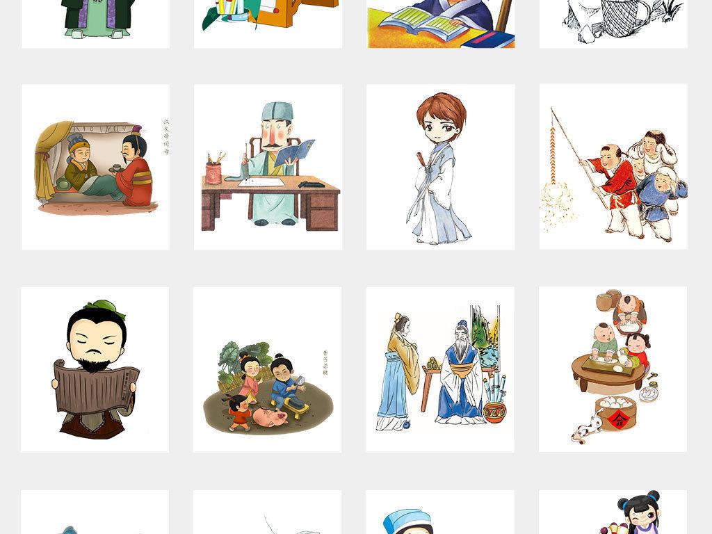 卡通古代书生学生学习教书先生png素材图片