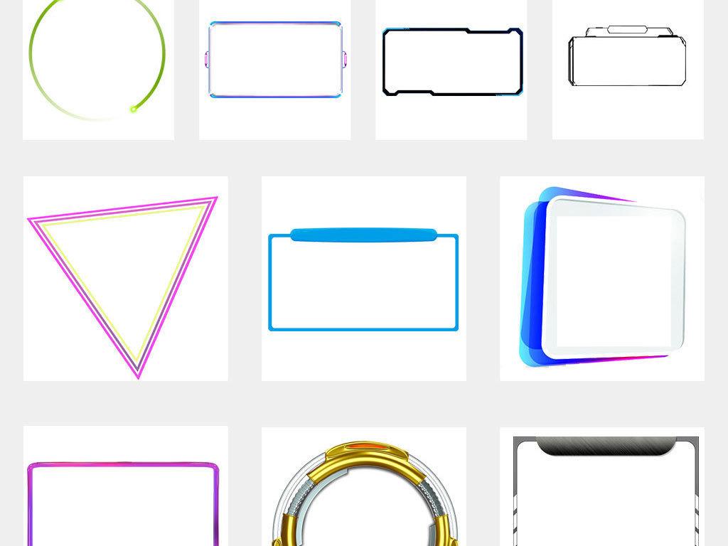 蓝色科技边框科技背景素材图片