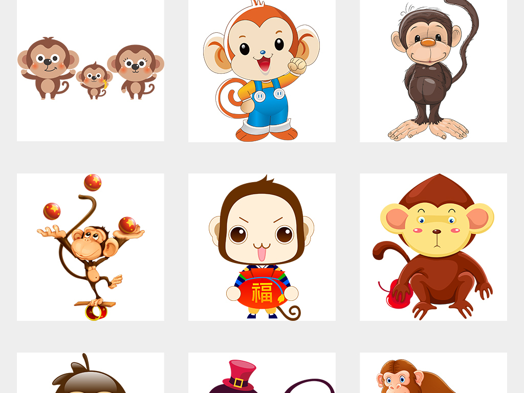 手绘呆萌卡通可爱猴子图片设计png素材