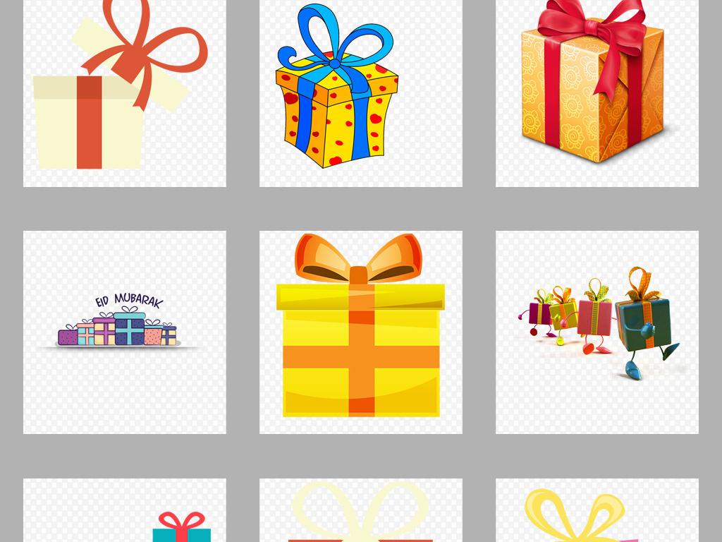 设计元素 背景素材 其他 > 卡通精美礼品礼盒素材png素材  素材图片