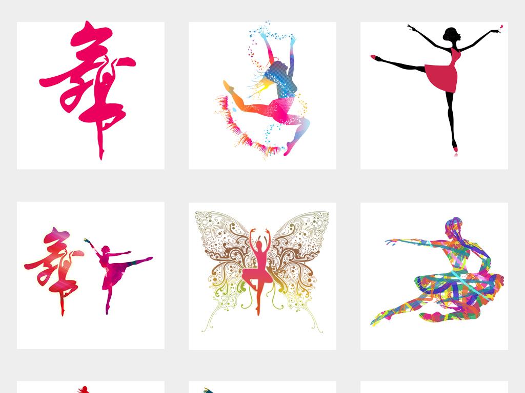 女孩跳芭蕾舞少儿芭蕾舞水彩素材芭蕾舞者手绘素材手绘水彩水彩素材水