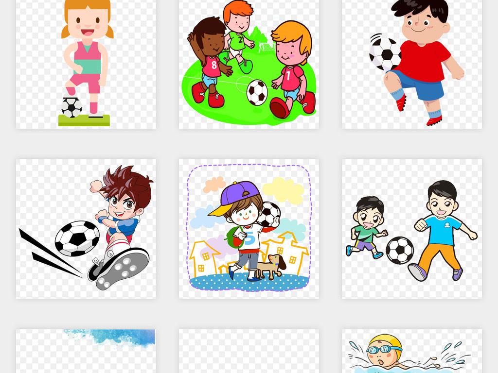 卡通手绘儿童小学生小孩踢足球人物体育运动png免扣素材