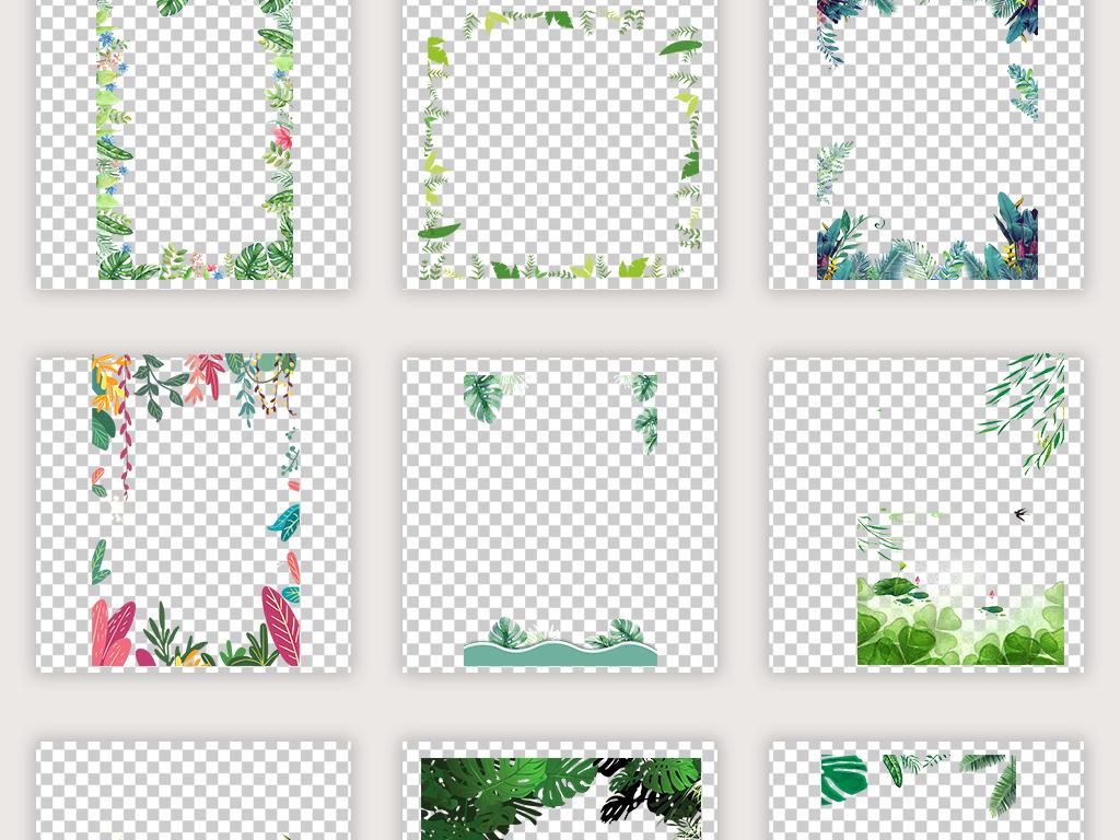 绿色夏日手绘小清新树叶边框png素材元素