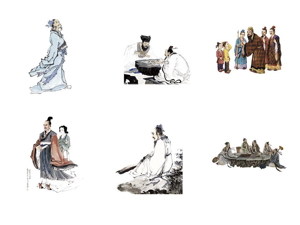 中国古代诗人作词人物海报png免扣素材