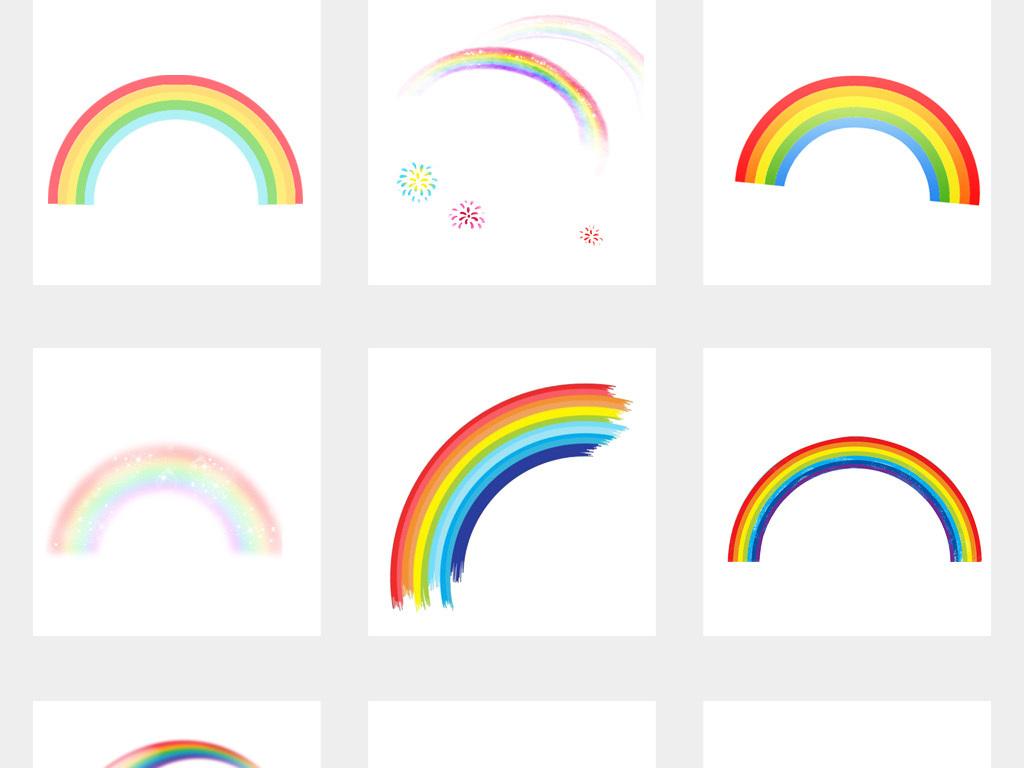 卡通手绘唯美彩虹彩条水彩彩虹png免扣素材