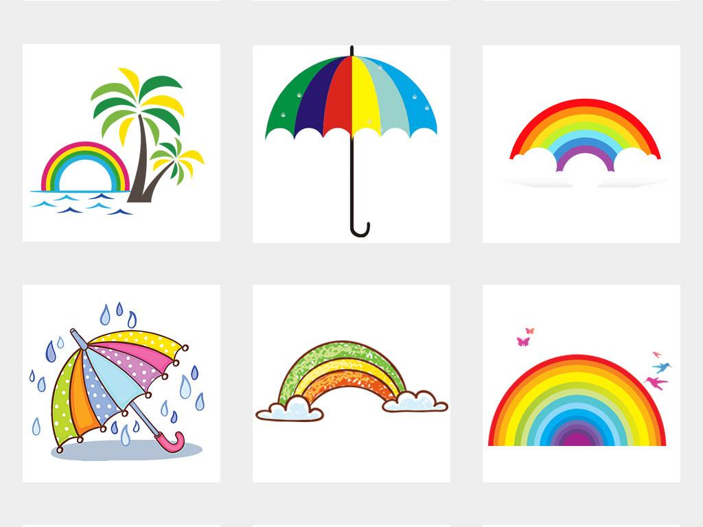 彩虹幼儿园展板彩虹色彩虹图片草地边框彩虹边框水彩素材手绘卡通彩虹