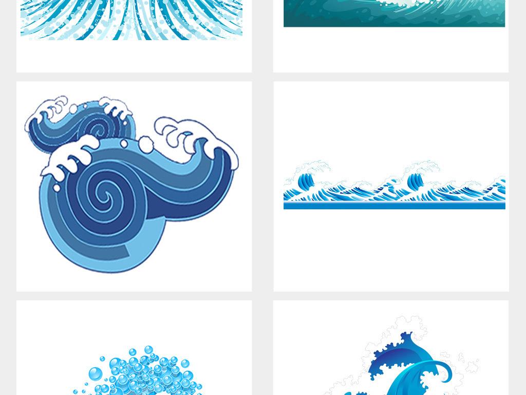 卡通海洋海浪浪花海水背景PNG素材图片 模板下载 20.09MB 装饰图案
