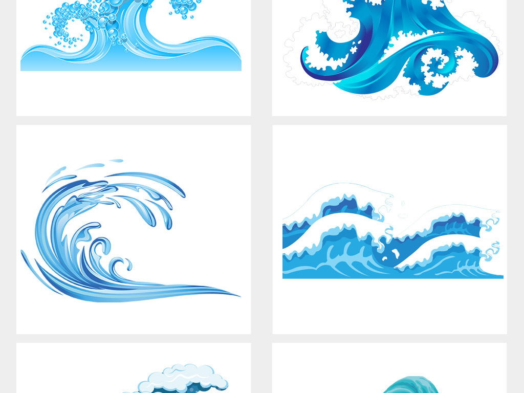 卡通海洋海浪浪花海水背景png素材