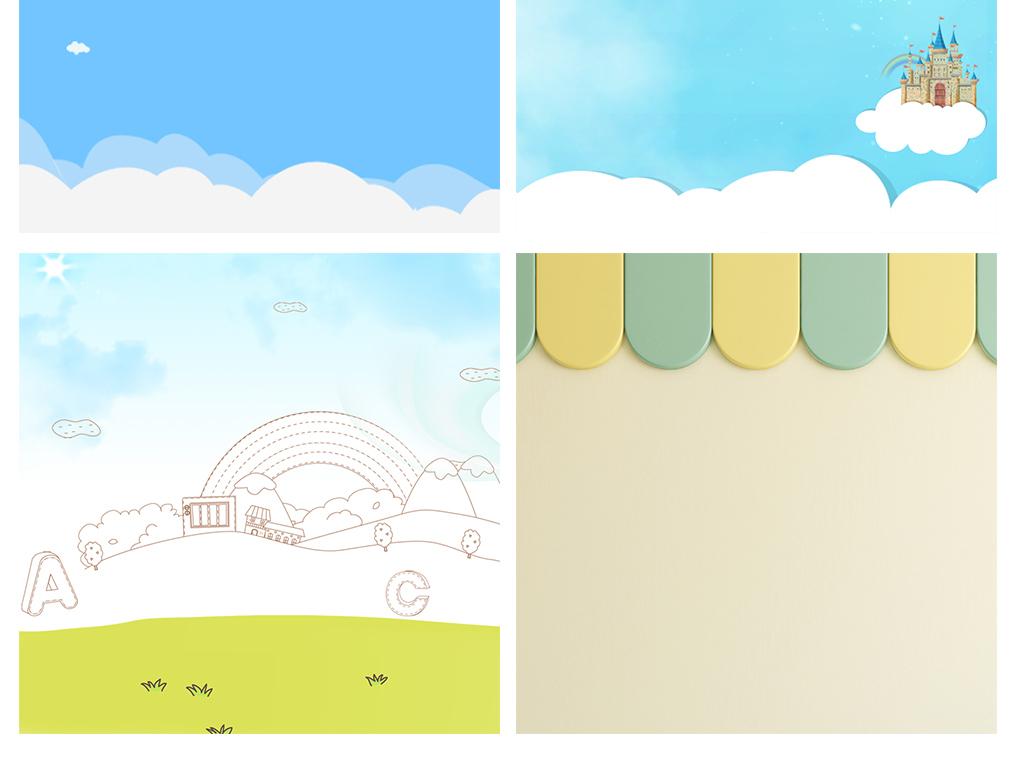 卡通可爱手绘母婴童趣云朵蓝色背景主图模版