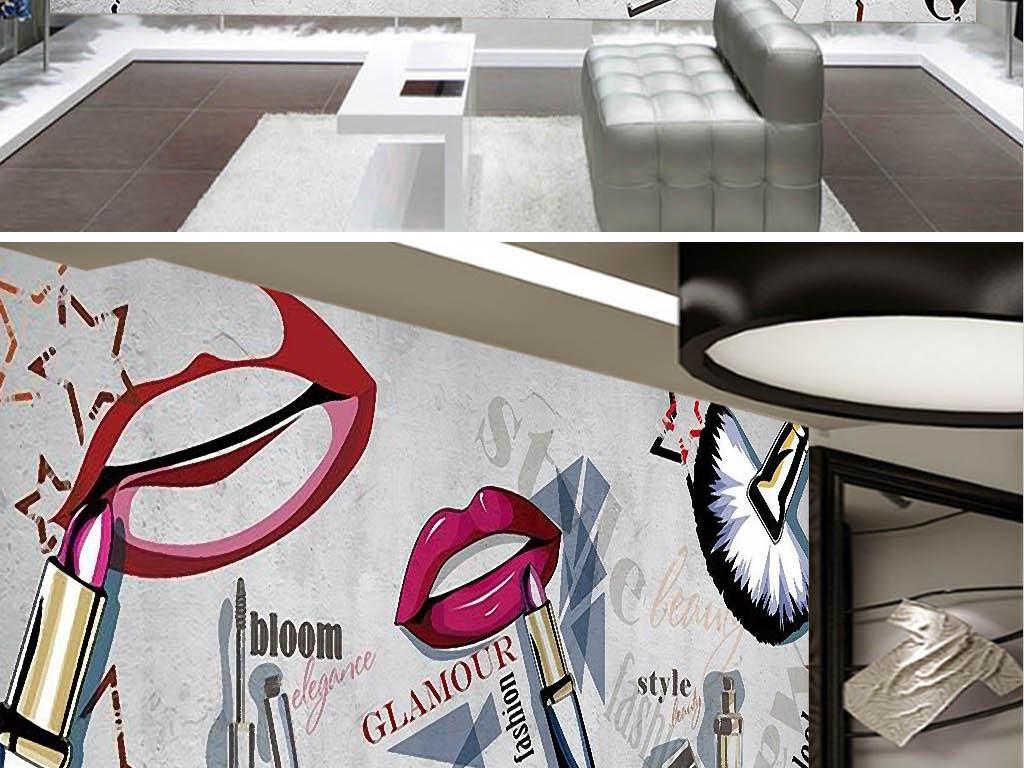 欧美手绘化妆品美容时尚工装背景墙