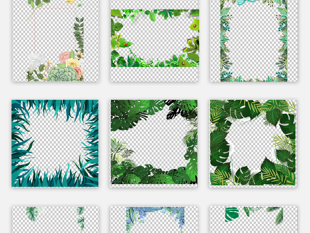 绿色夏日手绘小清新树叶装饰边框png素材