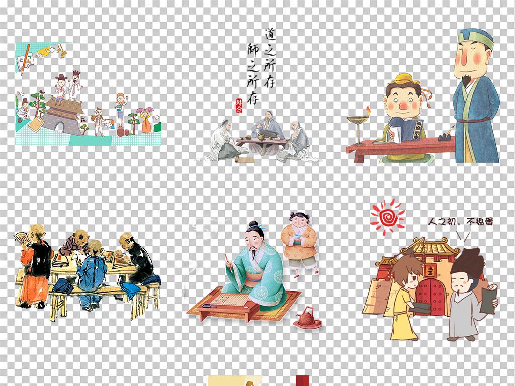 卡通古代书生学生学习教书先生免扣素材图片
