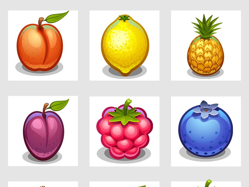 高清手绘卡通水果png免抠素材