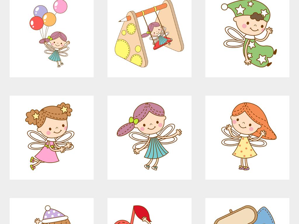 开学季校园幼儿园卡通人物图片儿童看书黑板幼儿教育