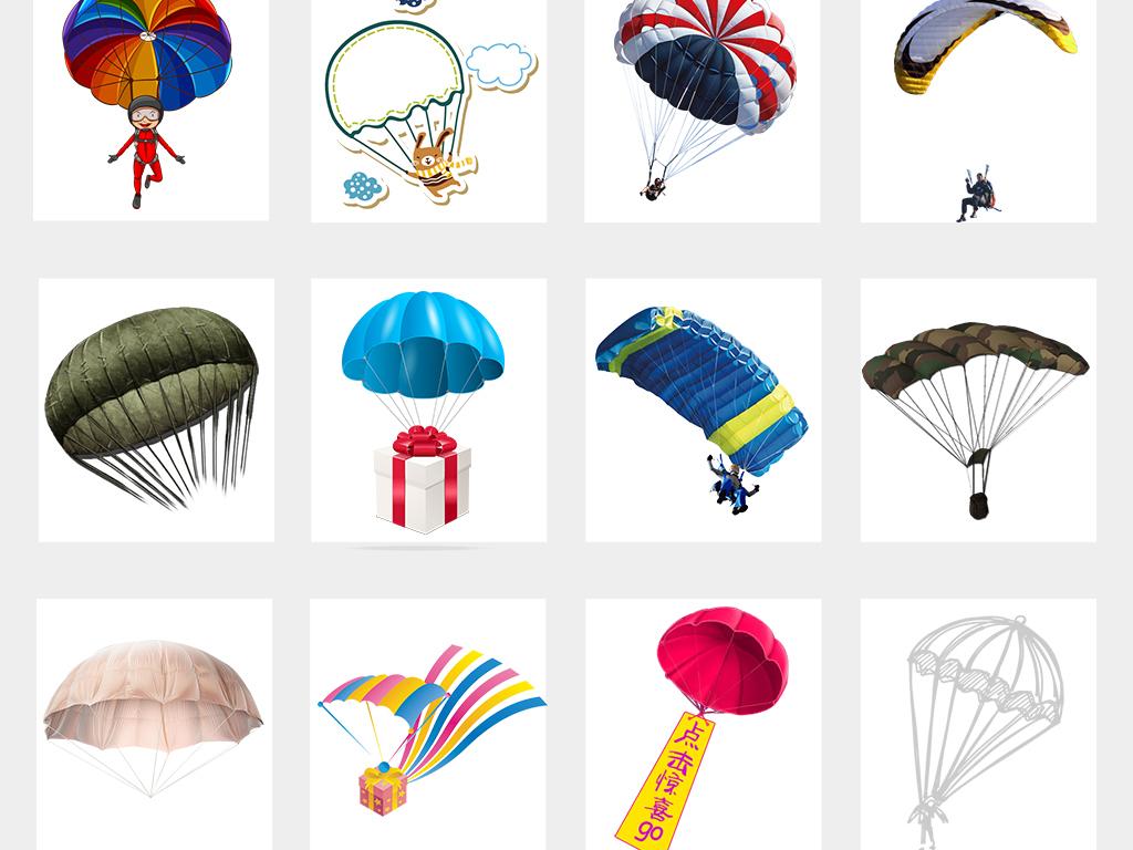 卡通可爱手绘彩色降落伞png海报素材