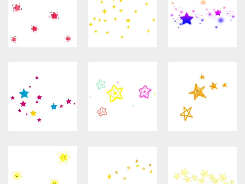 可爱卡通星星手绘星星背景五角星海报png素材
