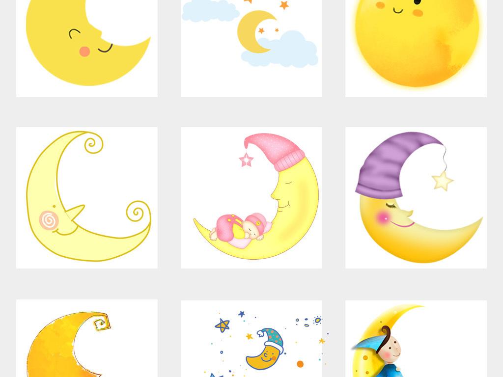 可爱卡通月亮手绘月亮星星月亮海报png素材