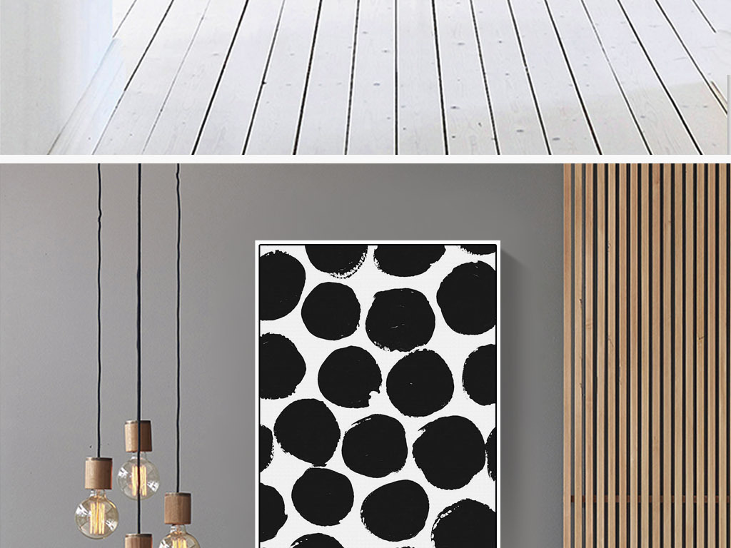 黑白圆点圆圈笔墨新中式现代中国风装饰画图片设计_(.