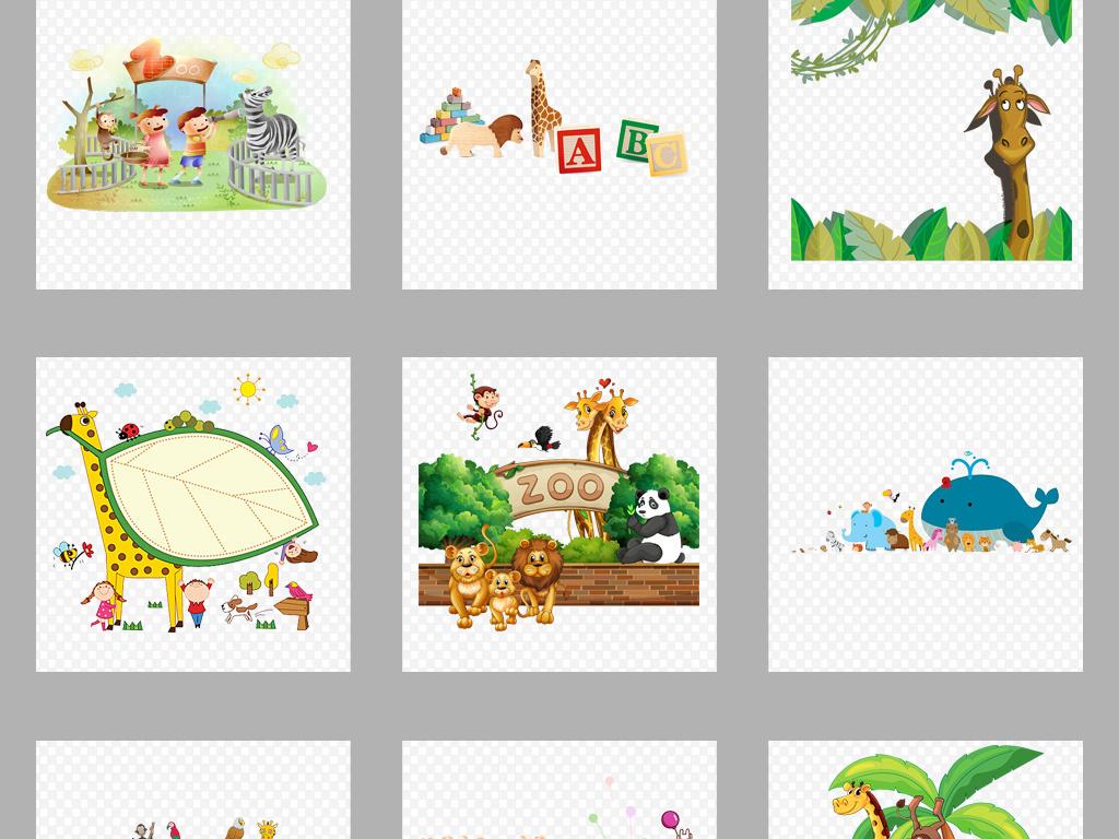 卡通手绘动物齐聚欢乐动物园海报png素材
