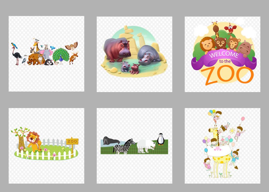 卡通手绘动物齐聚欢乐动物园海报png素材图片设计_(45