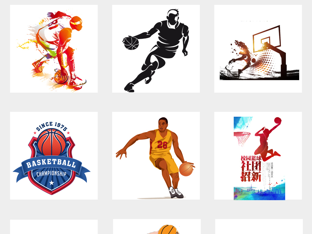 篮球比赛打篮球社团招新海报设计png元素图片素材_(26