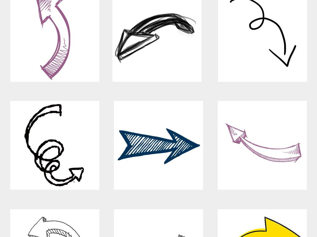 卡通手绘箭头图案png透明背景免扣素材