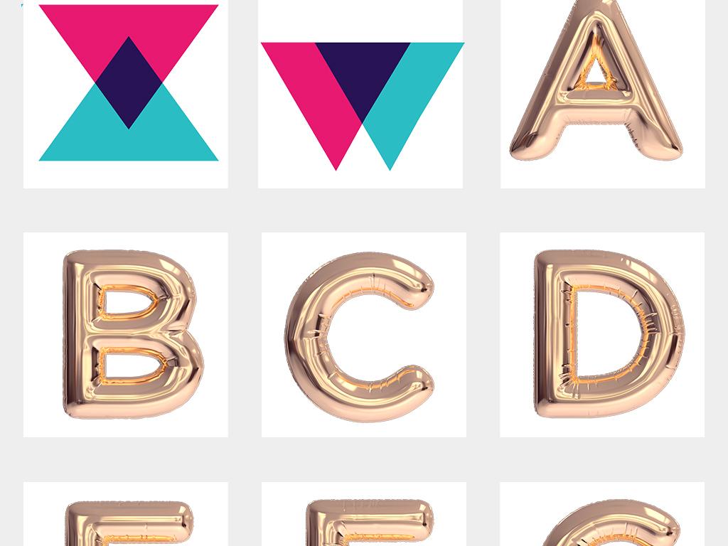 创意塑料立体数字字母艺术字设计png素材