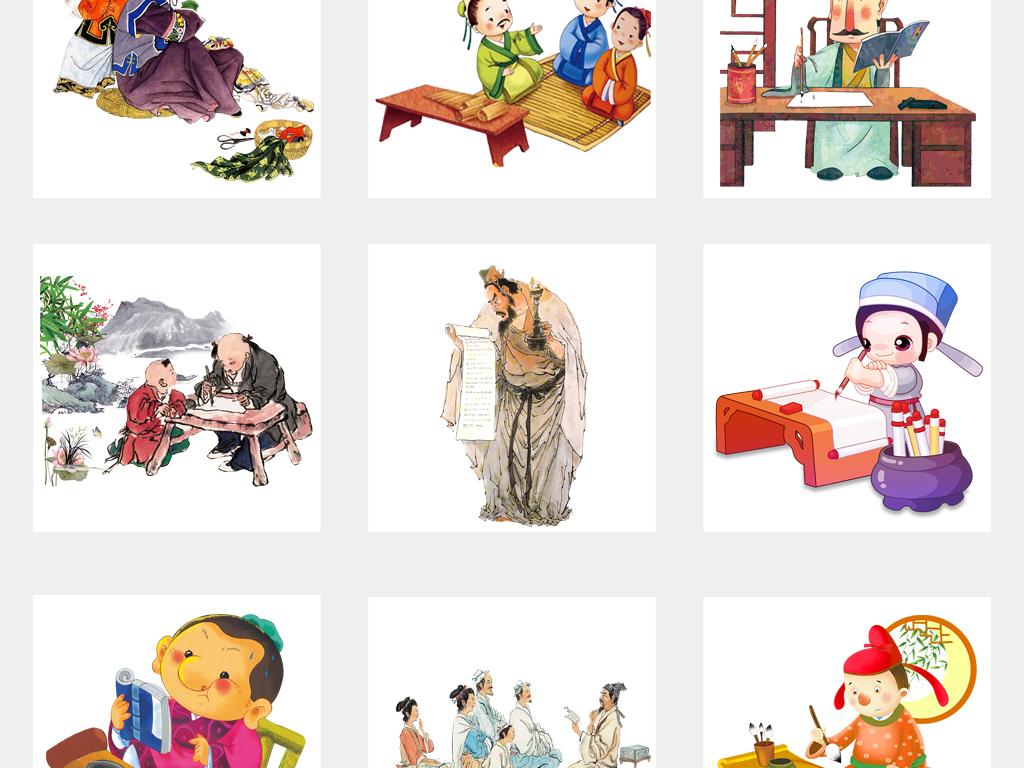 设计元素 人物形象 动漫人物 > 卡通古代读书人物读书学习png免扣素材