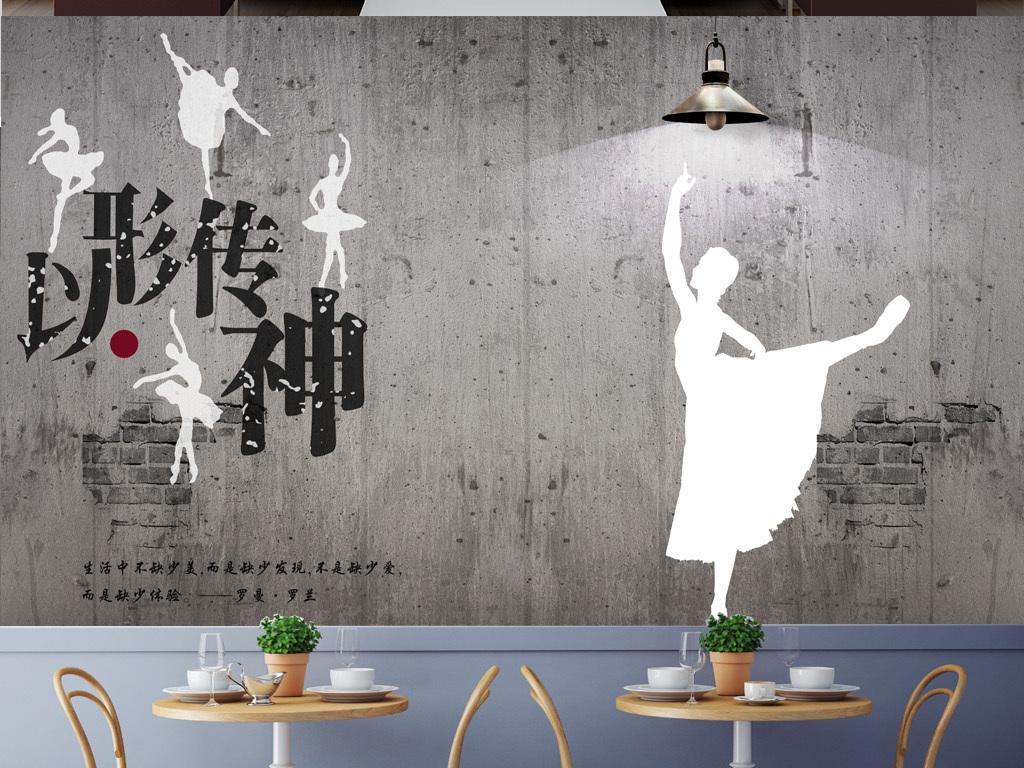 舞蹈教室芭蕾舞背景墙壁画壁纸