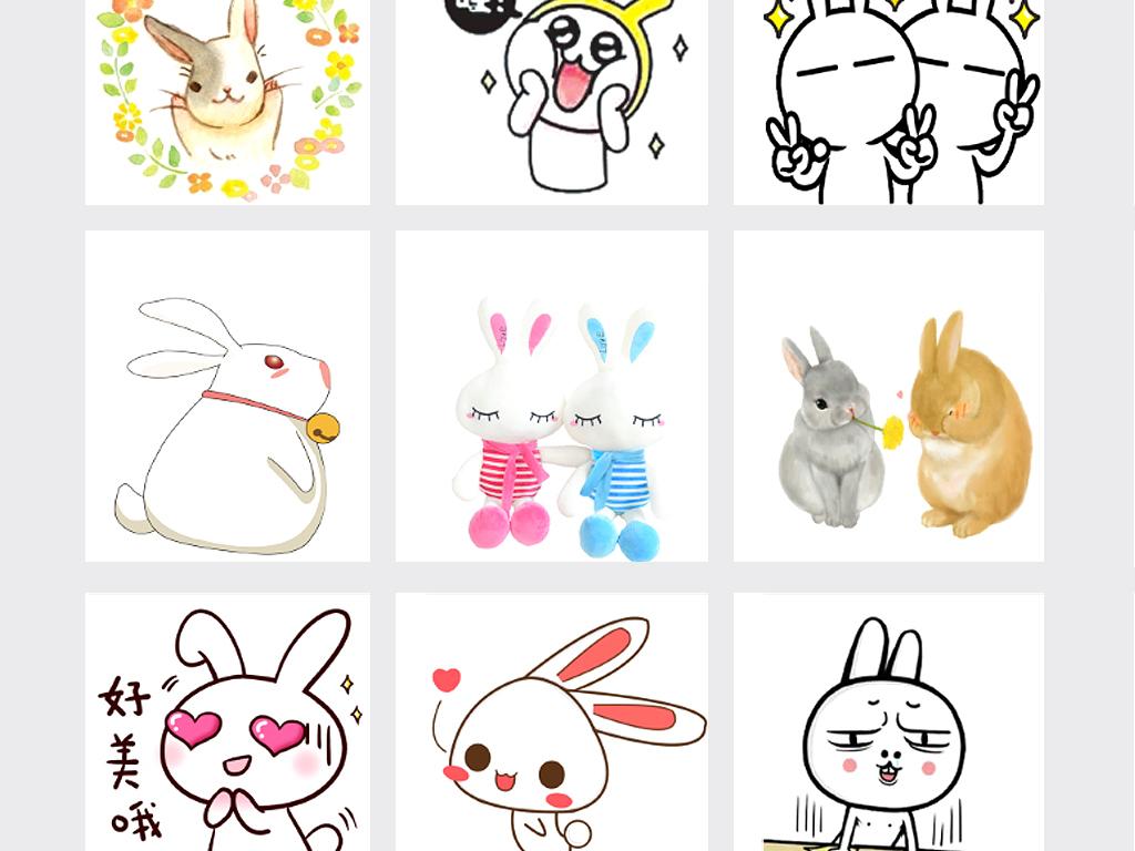 可爱卡通手绘兔子动物png免抠设计素材