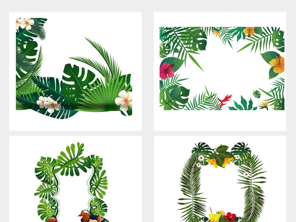 壁纸壁画手绘小清新热带雨林树叶芭蕉叶热带植物边框植物素材森系热带