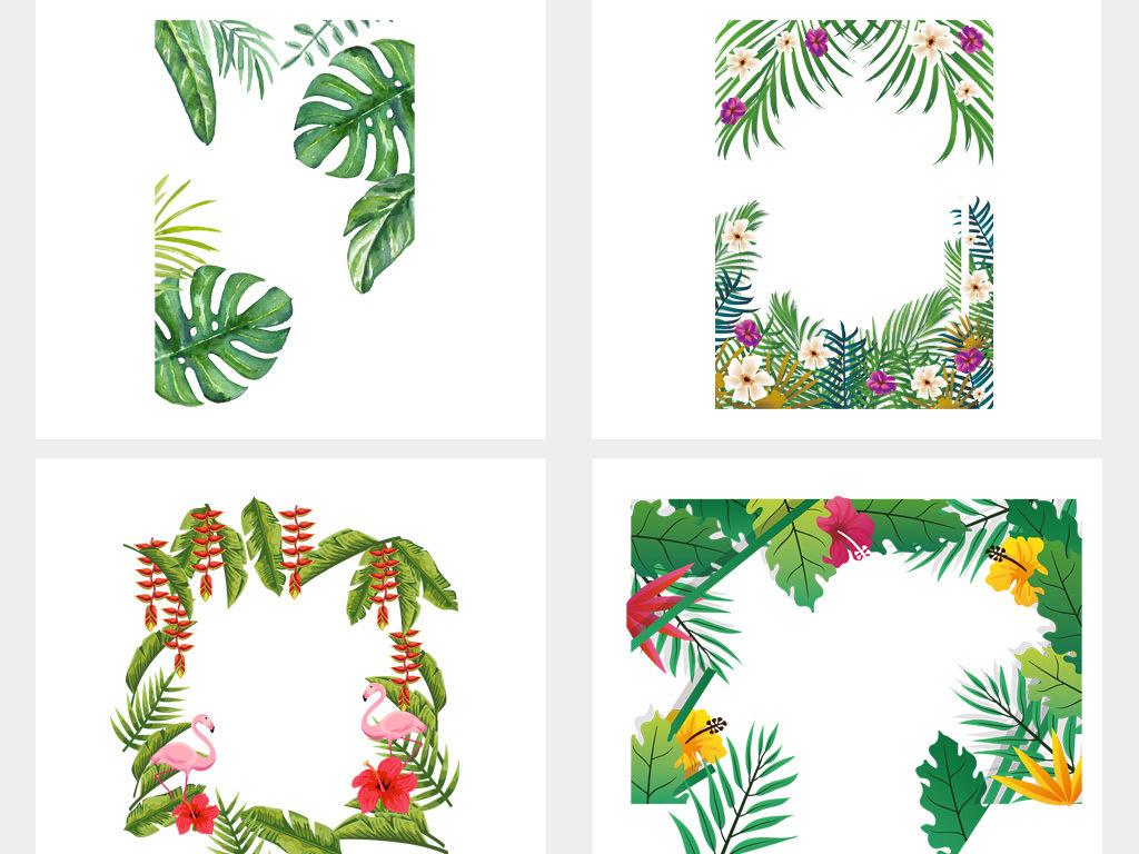 叶子树叶素材壁纸壁画手绘小清新热带雨林树叶芭蕉叶热带植物边框植物