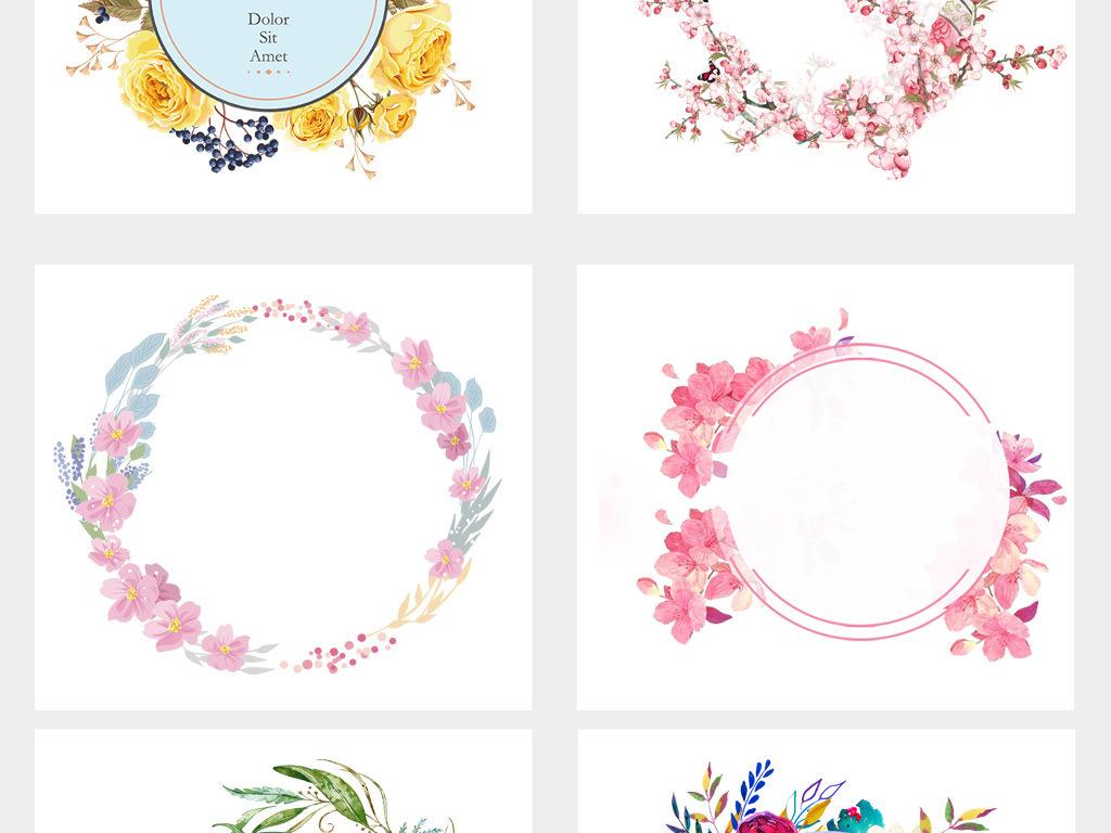 手绘小清新植物树叶圆形花环边框png素材