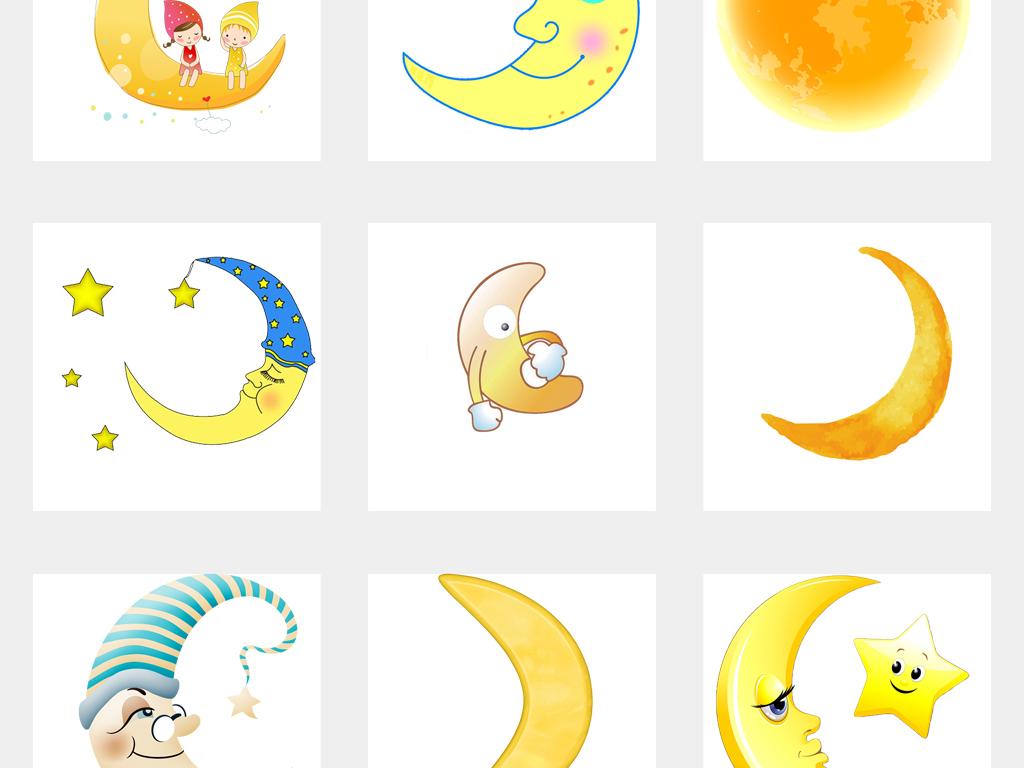 月亮手绘卡通幼儿园星星海报背景png素材
