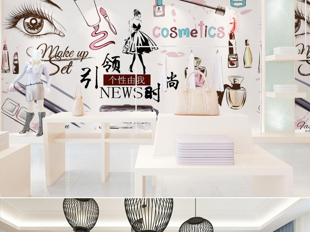 欧美时尚手绘化妆品美容店主题背景墙