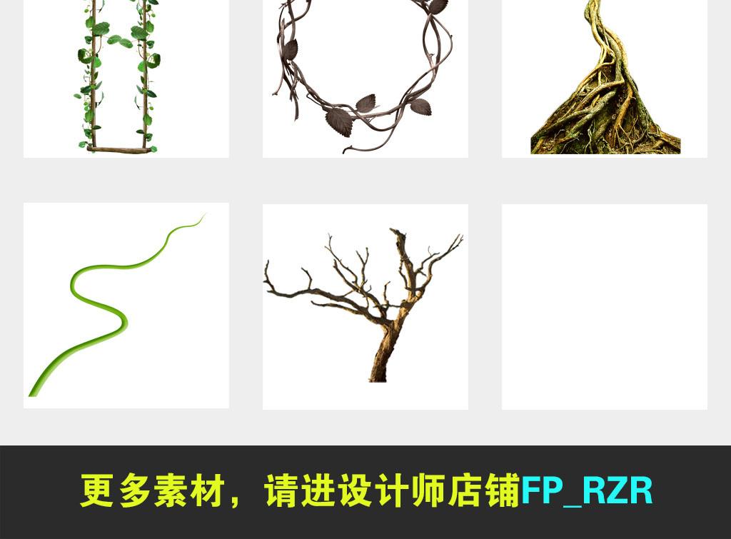 设计元素 自然素材 树叶 > 古老枯枝树枝枝条树藤藤蔓花藤png图片素材