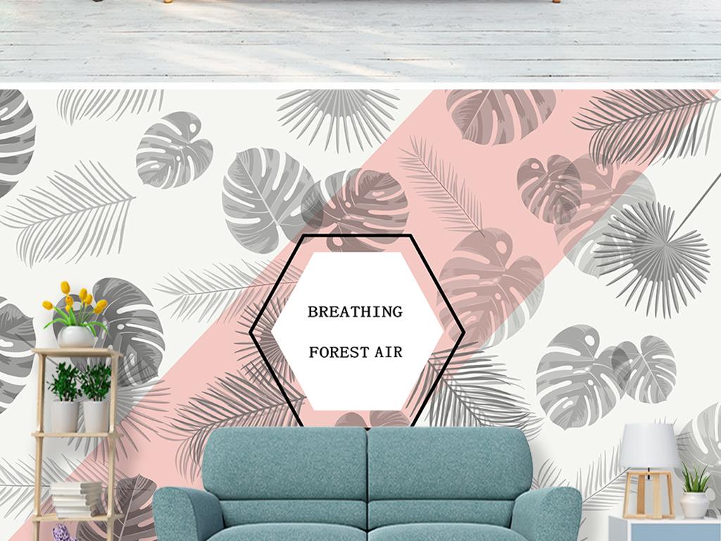 北欧手绘复古棕榈芭蕉叶客厅电视背景墙