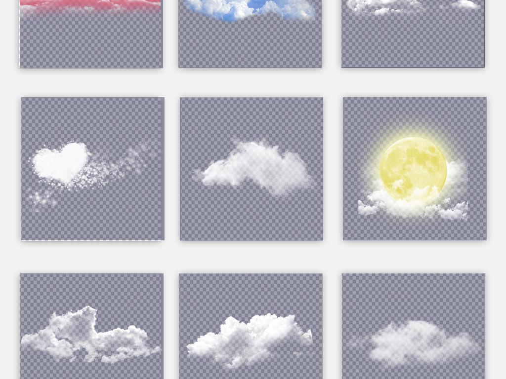 云两种颜色手绘