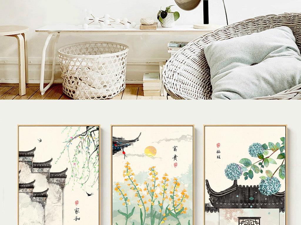 水彩手绘现代简约新中式素雅民俗古风装饰画