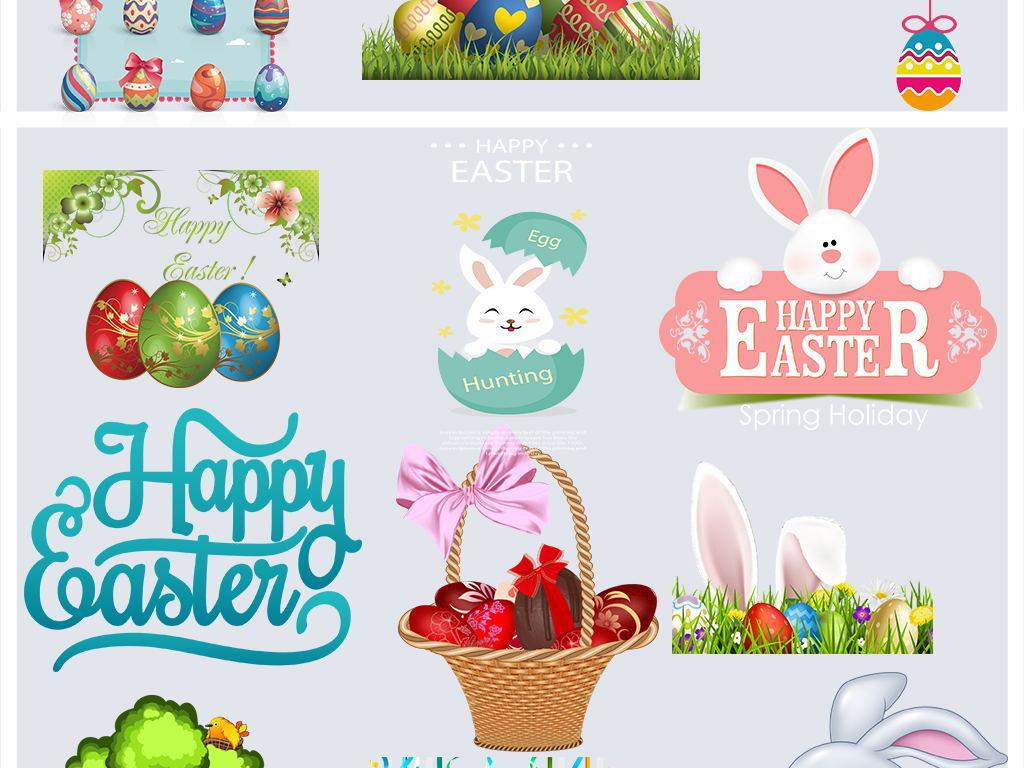 卡通兔子png素材可爱小兔子素材复活节兔子素材小兔子png素材手绘兔子