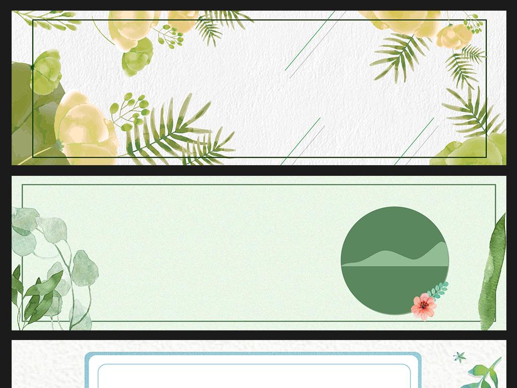 夏季春天春季手绘女装树叶绿叶海报背景素材