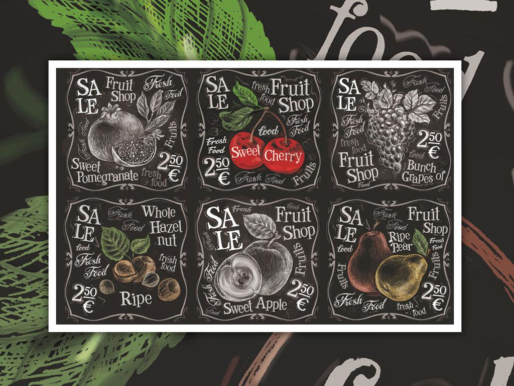 手绘黑板生鲜水果超市便利店背景墙