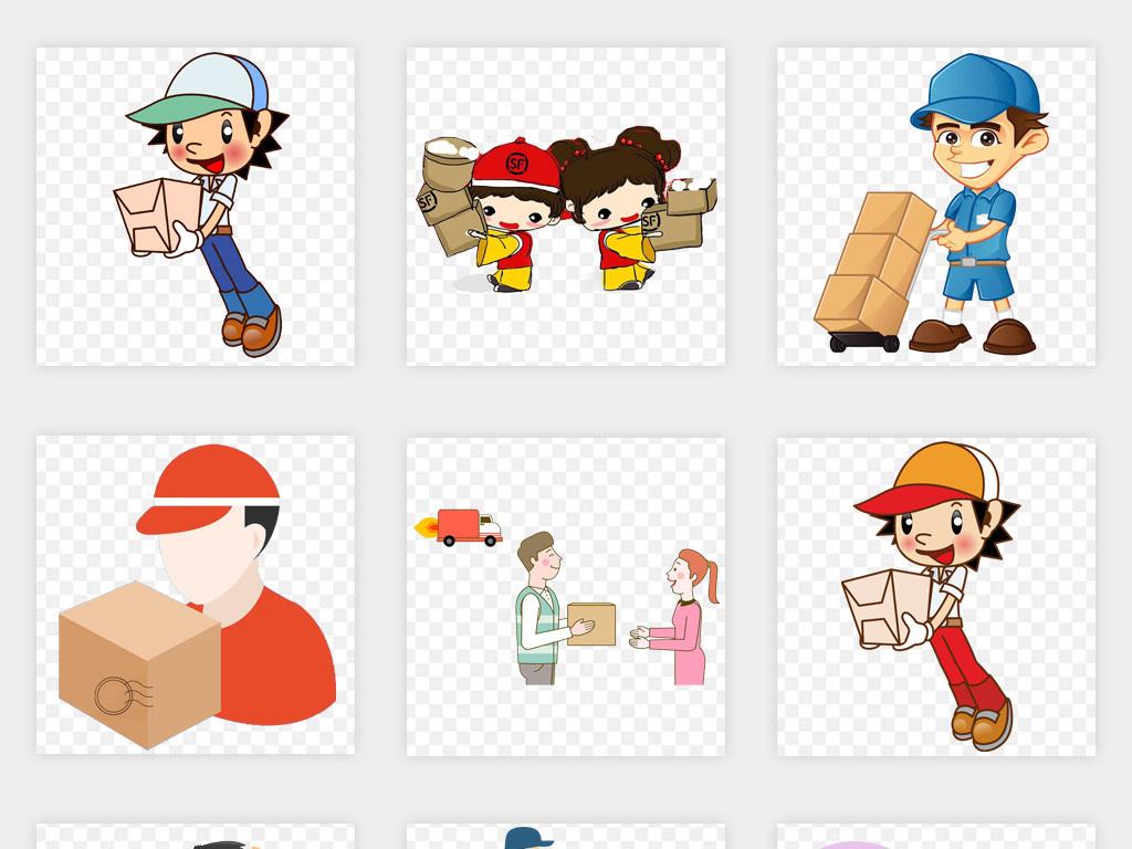 设计元素 人物形象 帅哥 > 卡通手绘快递员送货员外卖小哥物流包裹