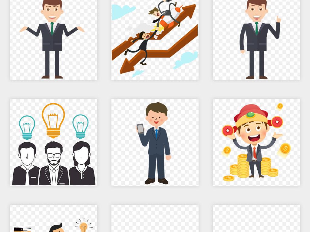 卡通扁平商务人士团队合作png免扣素材图片