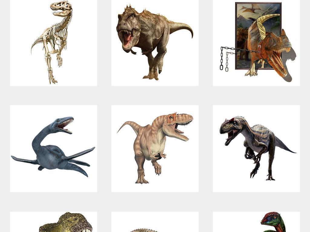 原始森林侏罗纪恐龙真实动物png透明背景免扣素材