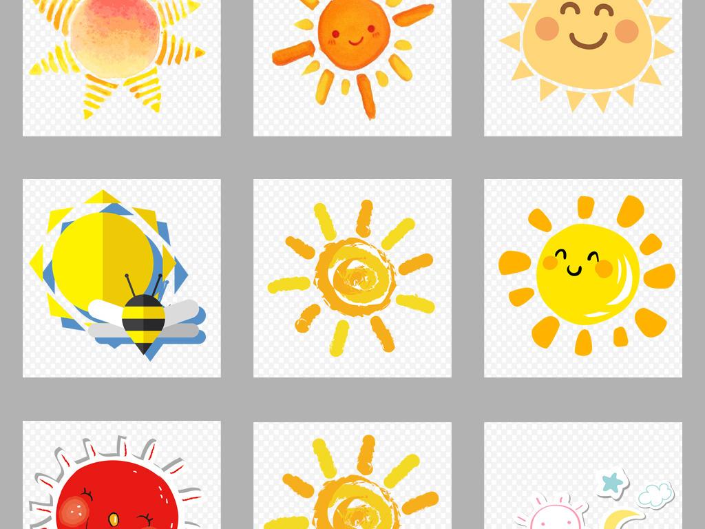 50款卡通手绘可爱太阳海报png素材