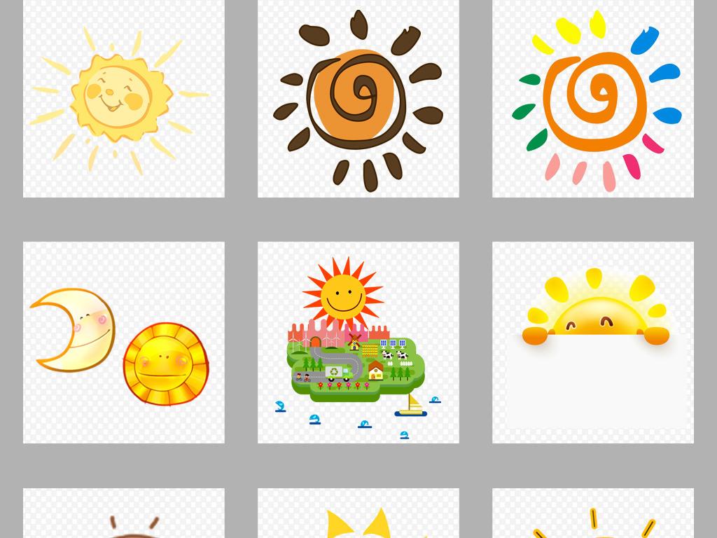 50款卡通手绘太阳png免抠素材